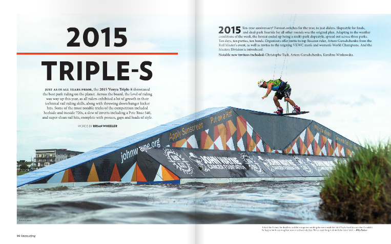 2015 Venyu Triple-S